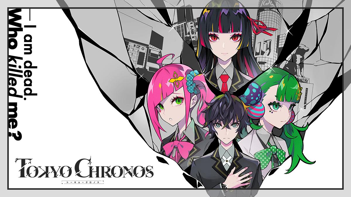 VR Mystery Visual Novel TOKYO CHRONOS